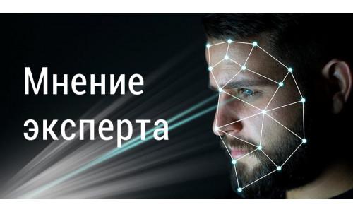 """Журнал """"Системы безопасности"""" №3'2020: Мнение эксперта: Преимущества бесконтактной биометрической идентификации по лицу"""