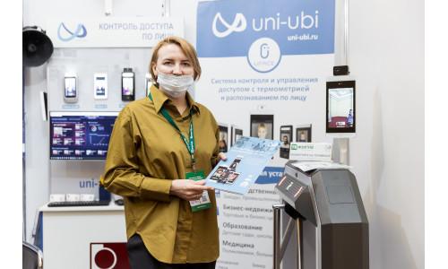 Форум Технологии Безопасности 2021: Uni-Ubi на стенде InPrice Distribution