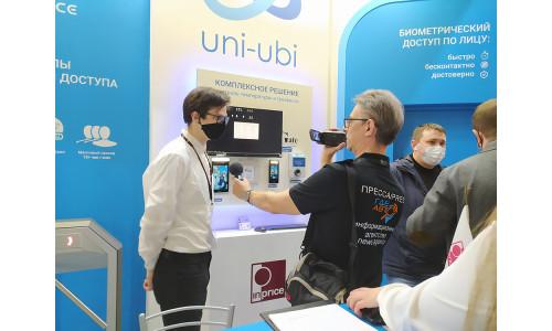 InPrice Distribution представила Uni-Ubi на выставке Securika Moscow 2021