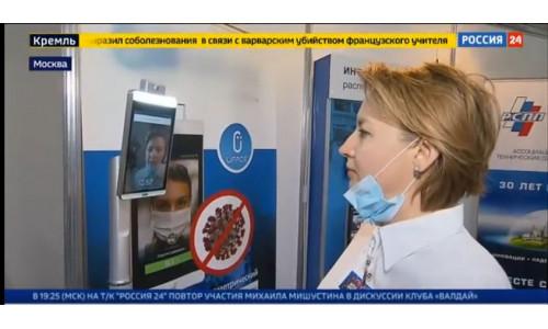 """Видеосюжет """"Россия24"""" об """"Интерполитехе"""" и Uni-Ubi"""